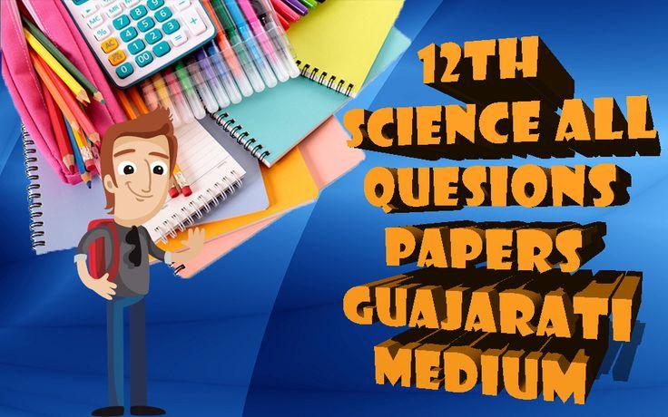 12th Science Gujarati Medium Question Papers Pdf Download Question Paper Previous Year Question Paper Previous Question Papers