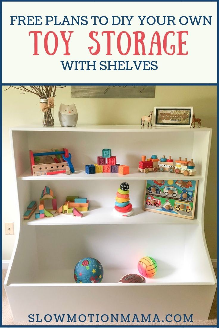 create your own toy storage unit. learn how to build this