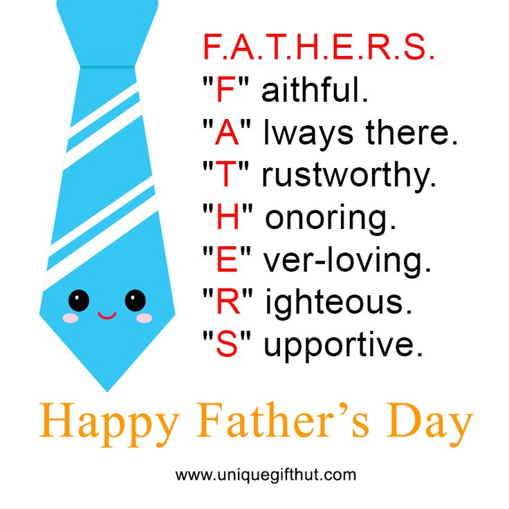 Quotes For Fathers Day For Husband: Father's Day Crafts