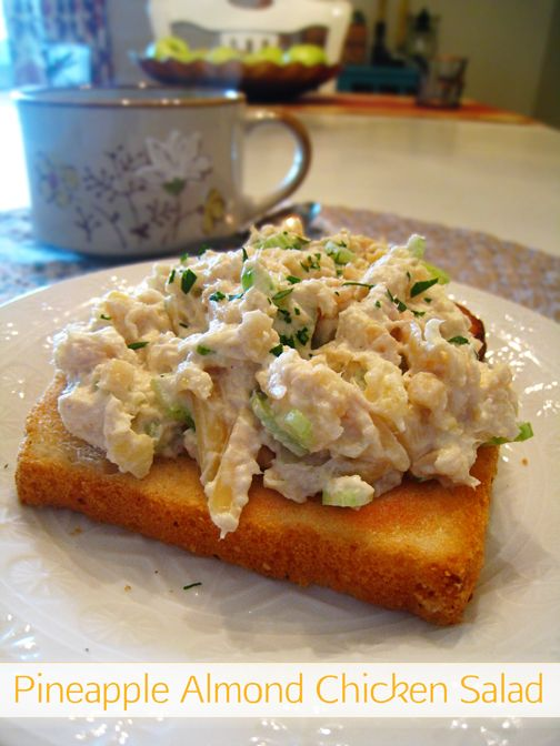 Pineapple Almond Chicken Salad recipe- Just like Jason's Deli!