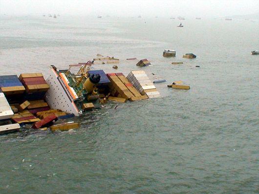 Mumbai cargo ship collision