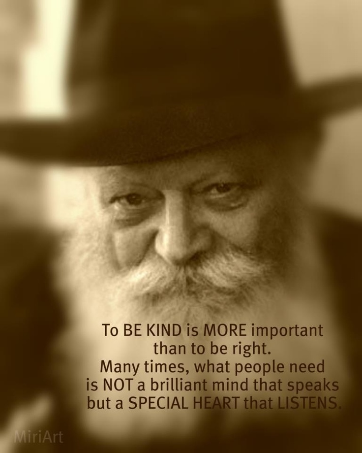 Jewish Love Quotes Impressive 18 Best Rebbe Images On Pinterest  Jewish Quotes Inspiration