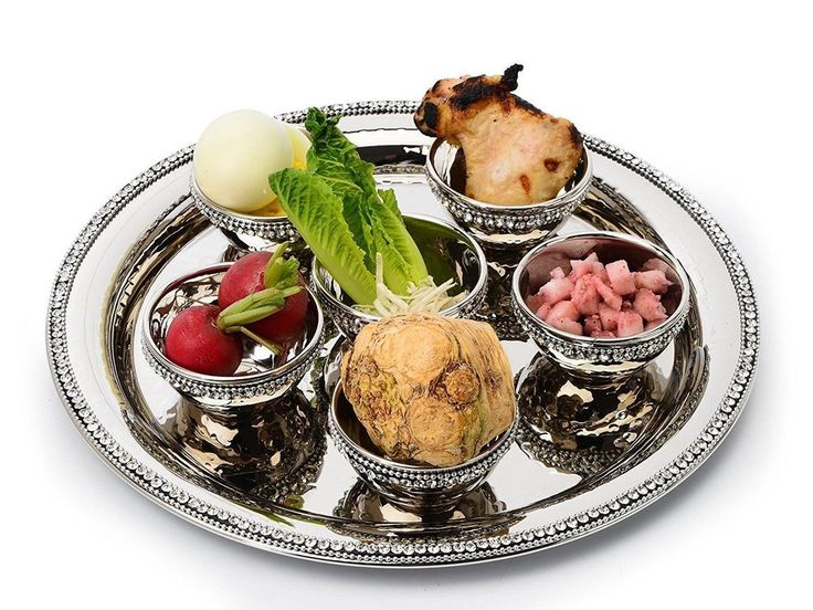 Seder Plate for Passover! Diamond® Collection Hammered Stainless Steel Seder #JudaicaMegaMall