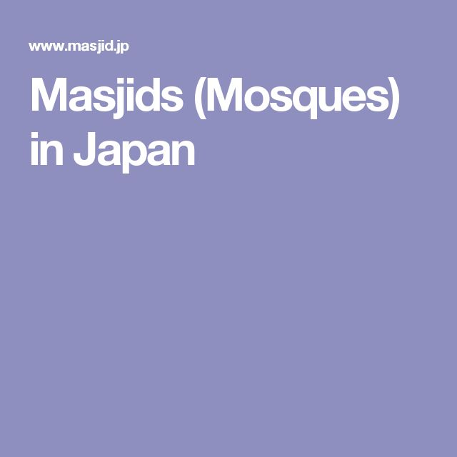 Masjids (Mosques) in Japan