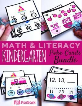 Kindergarten Common Core Based Math and Literacy Poke Game Pack - Get them all here at a major discount!