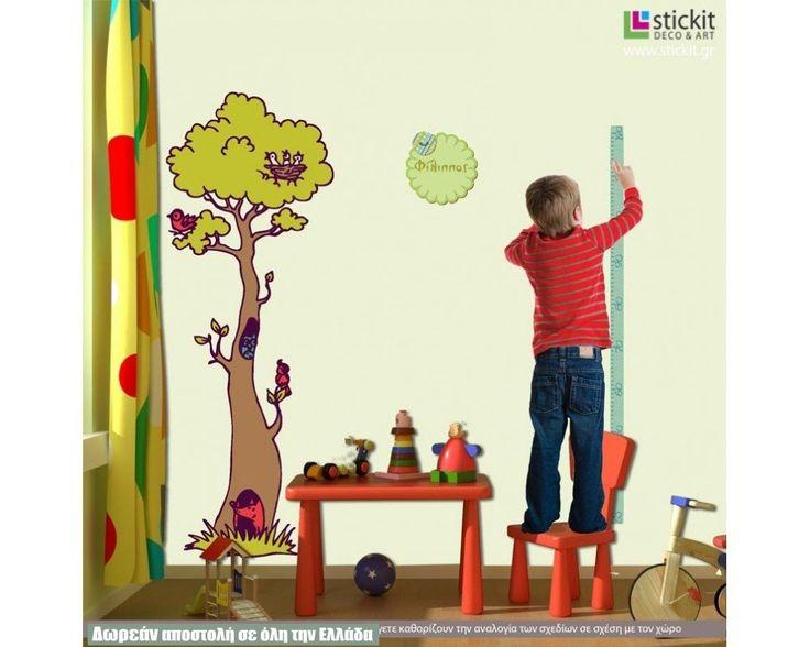 Στο δάσος με φίλους, μεζούρα ύψους , αυτοκόλλητα τοίχου, 25,00 € , http://www.stickit.gr/index.php?id_product=18150&controller=product