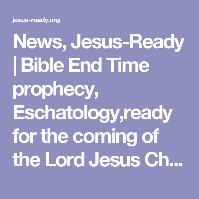 eschatology of the end according to revelations What is christian eschatology and it will all unfold according to his perfect will and timing understanding end times prophecy by paul benware.