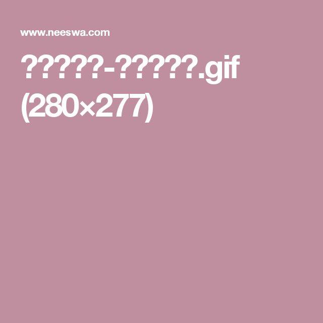 طلاسم-سحرية.gif (280×277)