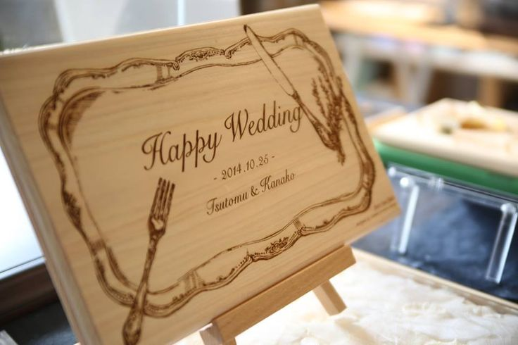 【Let's have your original board!】 Hello everyone, today we tell you about a cutting board ''face two face''. You know what? You can make your original one putting your name or your favorite words on that board at our shop. If you put ''Happy wedding'' on that cutting board, at every anniversary you can enjoy with this board. ◎shop  http://coto-mono-michi.jp/#access ◎address 2F 5-2-16MINAMIAOYAMA MINATOKU TOKYO JAPAN ◎online http://store.coto-mono-michi.jp/?pid=86502923
