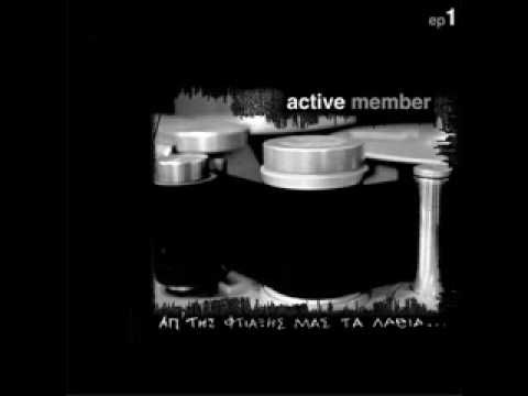 Active Member - Τι να ζηλέψουμε
