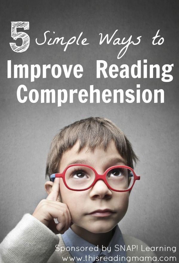 5 Simple Ways to Improve Reading Comprehension {from Pre-K and beyond}   This Reading Mama