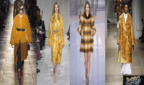 المعطف الأصفر لإطلالة غير تقليدية هذا الشتاء