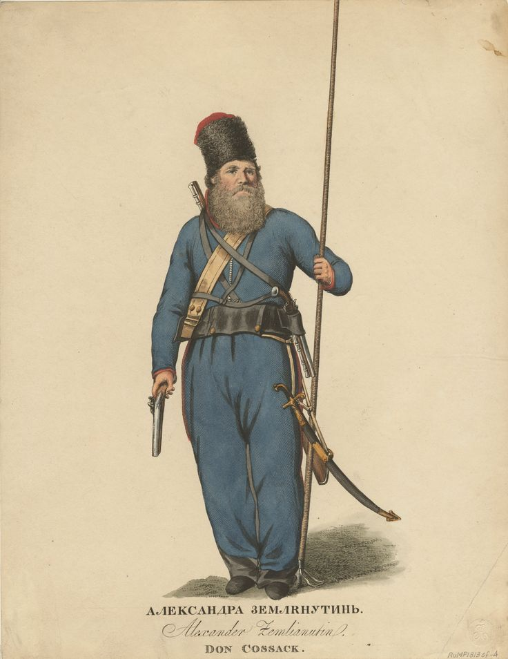 Do Cossack. Zemlianutin, Alexander. (1813) From the Anne S.K. Brown Military Collection