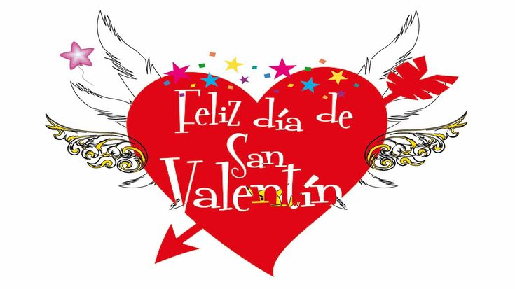 Poems for Valentines Day | poemas para el dia de san valentin | citas | Spanish