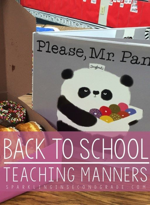 Teaching manners is an essential task during the first few days back to school. This fun read aloud can help you teach your kids manners!