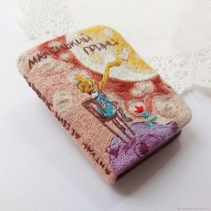 Купить Брошь-кулон в виде книги Маленький принц 2 в интернет магазине на Ярмарке Мастеров