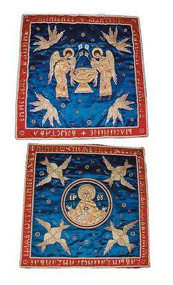 Литургический комплект (покровцы (пара), воздух). Москва, мастерская Сретенского…