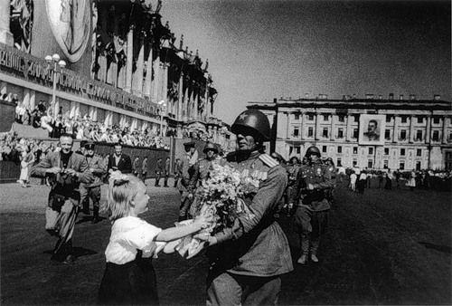 Ленинград. Победа.