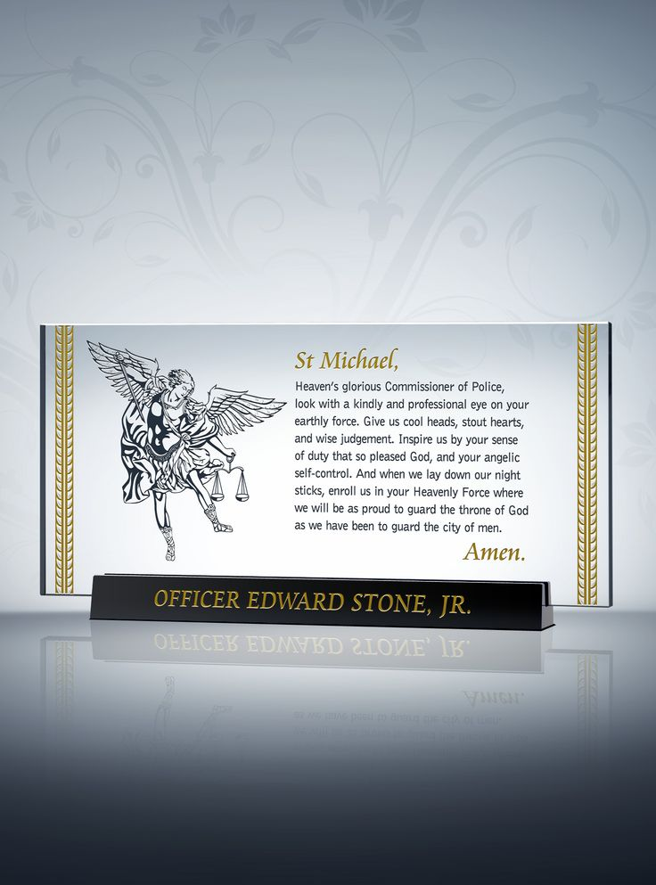 Police Awards & Plaques: 10+ handpicked ideas to discover ...
