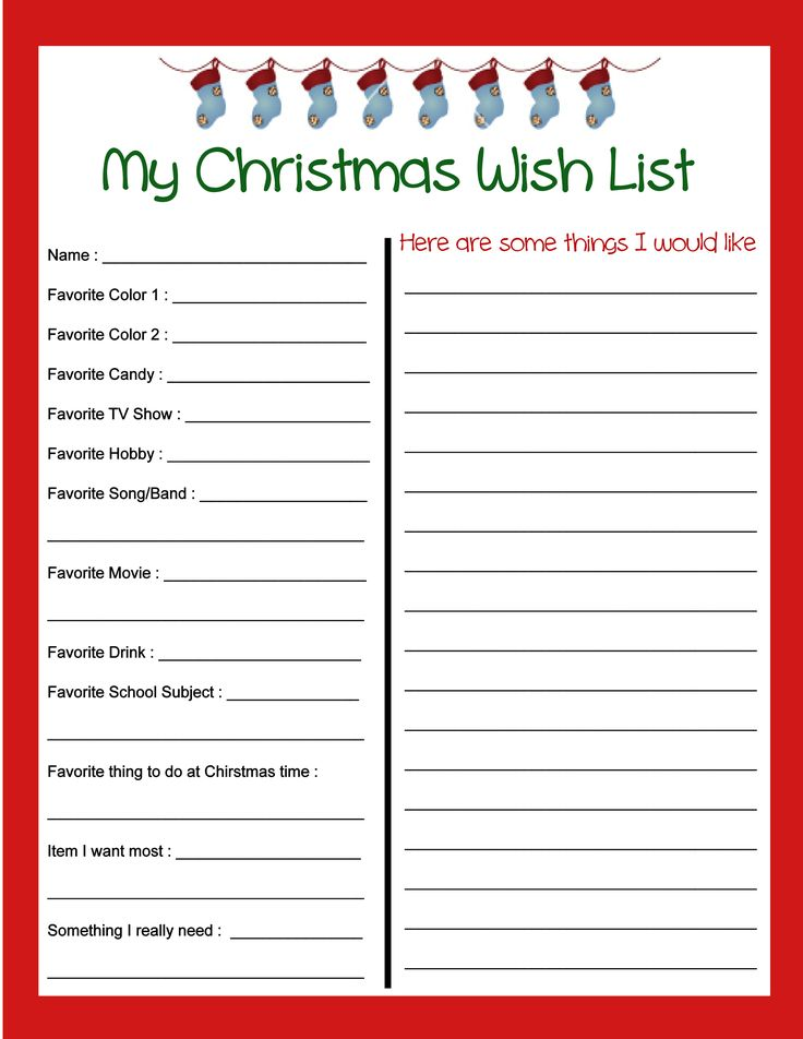 Free Christmas Wish List printable!  In addition to things that the kids want, this wish list includes a list of favorites to think about for gift giving.  My kids had a blast filling these out and I got lots of great ideas!  To download the PDF go to http://rbstoutfamily.blogspot.com/2013/11/christmas-wish-list-and-kids-letter-to.html Enjoy!