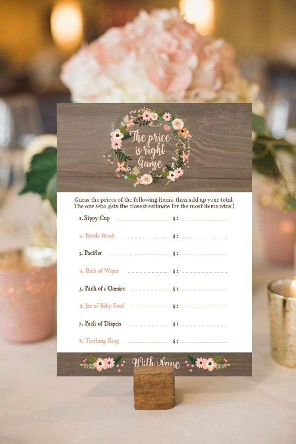 320bf76d85c5e Printable The Price is Right Baby Shower Game, Rustic Price is Right ...