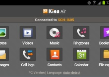Manage Samsung mobile devices wirelessly with Kies Air via @CNET