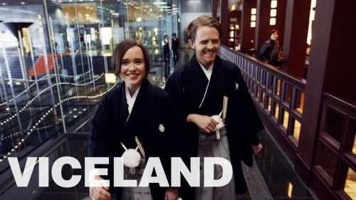 OMG, WATCH: The first full trailer for Ellen Page's Docu-Series GAYCATION has arrived!