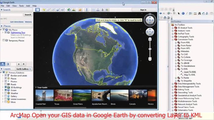 how to open a kmz file in arcgis
