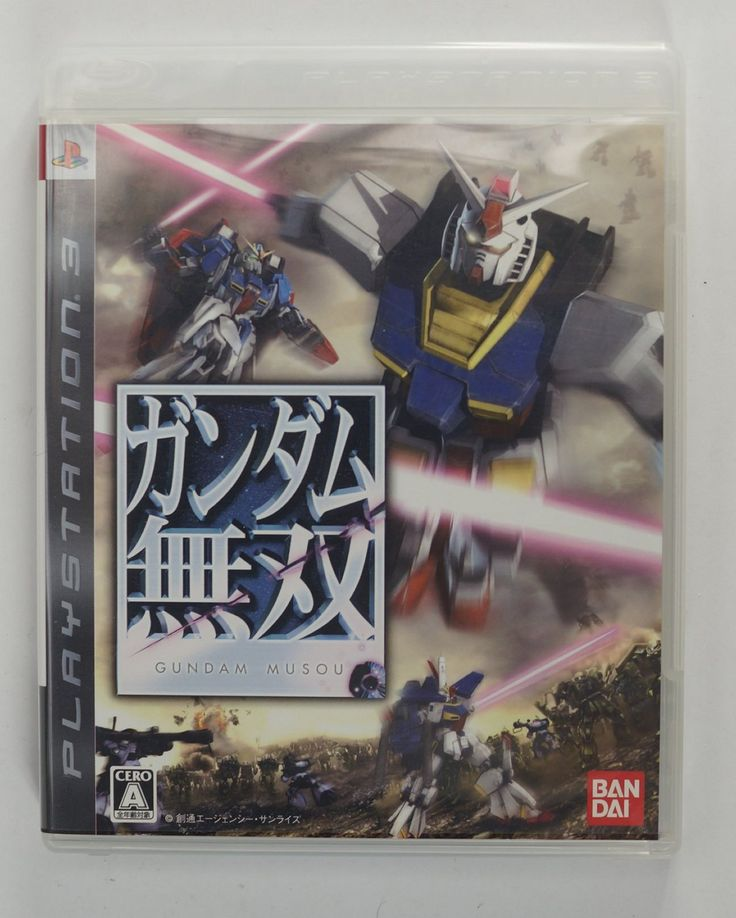 #PS3 Japanese :  Gundam Musou  BLJM-60018 http://www.japanstuff.biz/ CLICK THE FOLLOWING LINK TO BUY IT ( IF STILL AVAILABLE ) http://www.delcampe.net/page/item/id,0375773767,language,E.html