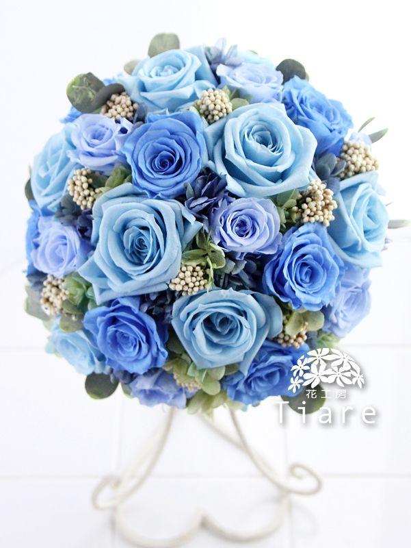 プリザーブドフラワーのラウンドブーケ ブルー グラデーションがロマンティックなブーケです。
