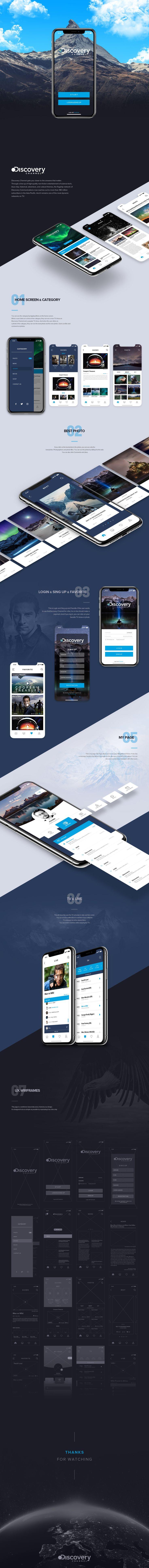 """다음 @Behance 프로젝트 확인: """"Discovery Channel"""" https://www.behance.net/gallery/61479355/Discovery-Channel"""