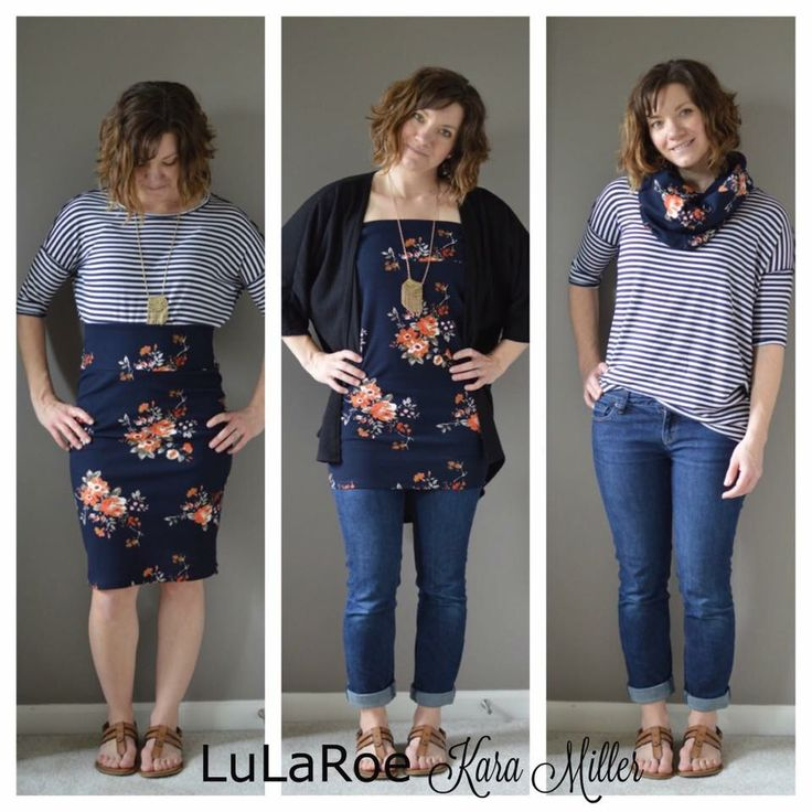 LulaRoe Cassie worn three ways! For more inspiration or to purchase visit: https://www.facebook.com/groups/LularoeKaraMiller/