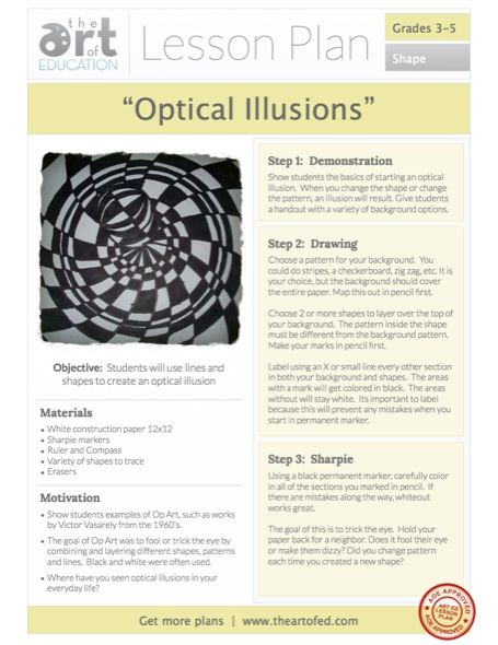 Op Art Lesson plan for grades 3-5. Free to download.