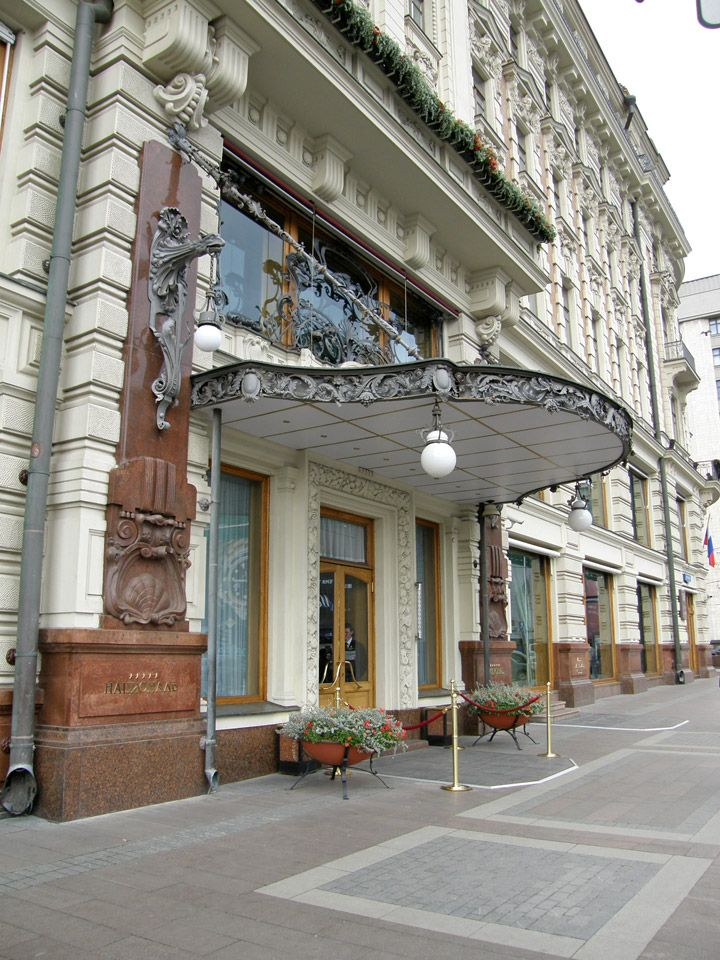 Hotel National, Moscow, 1903. Architect, Alexander Ivanov.  Photo, 2007