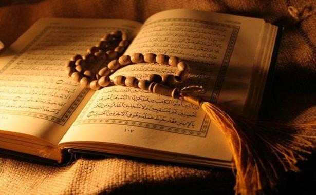Kur'ân-ı Kerîm'deki Durak İşaretleri ve Anlamları