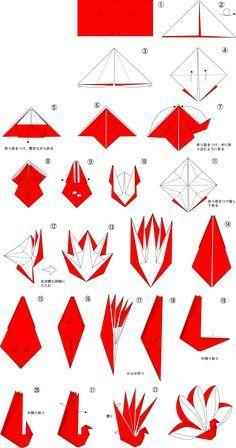 ハート 折り紙 折り紙 箸袋 鶴 : pinterest.com