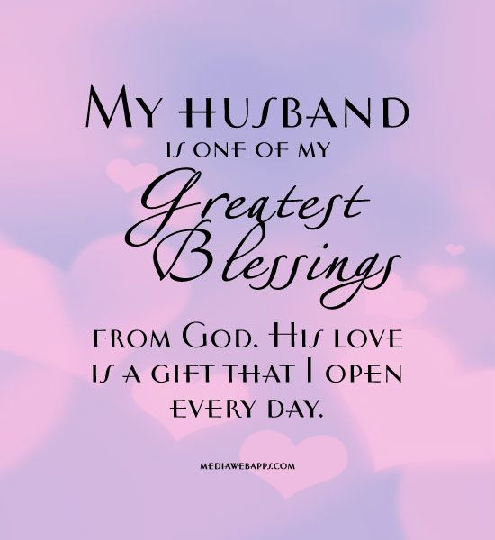 18 Fascinating Love Quotes For Husband