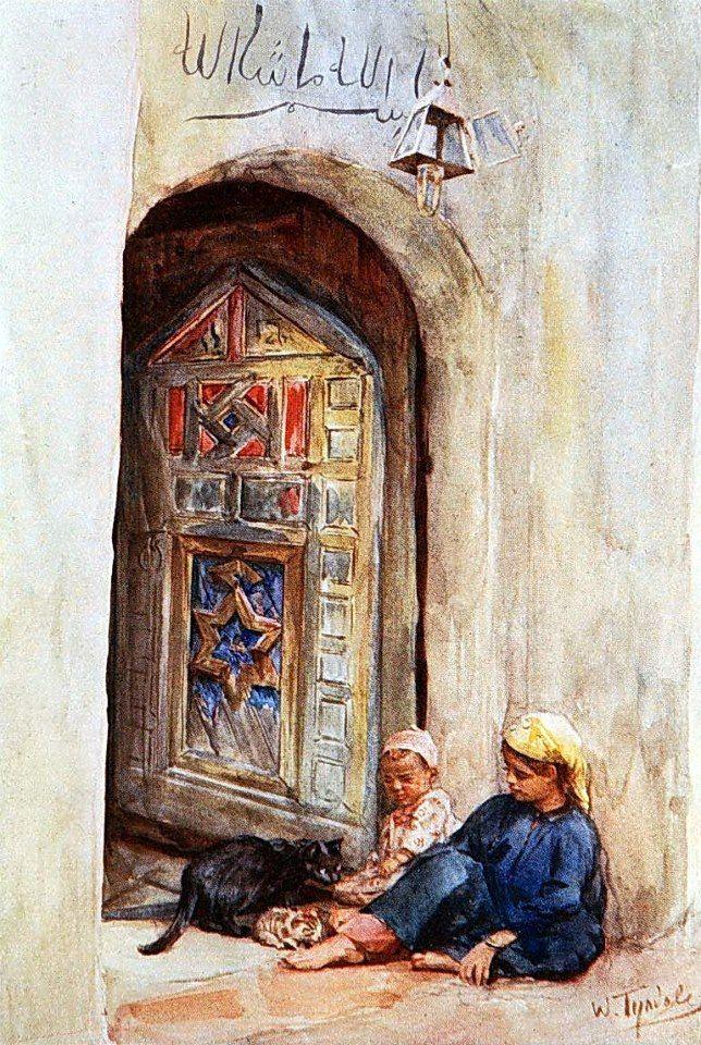 An Arab Doorway 1906 By Walter Tyndale (1855–1943)  Watercolor