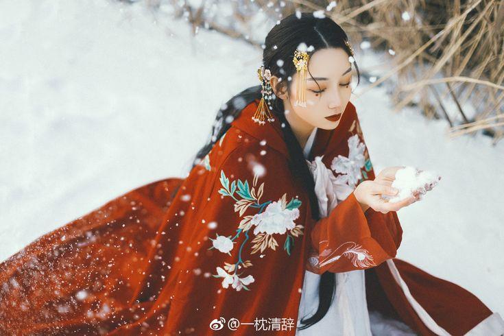 30 besten Chinese Bilder auf Pinterest | Chinesische ...