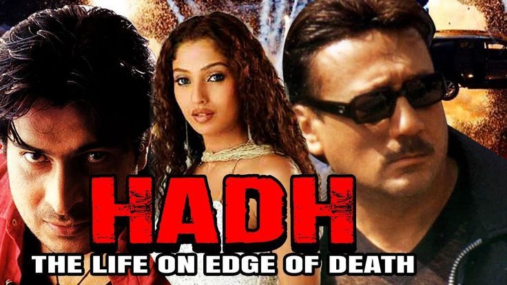 Free Hadh : Life on the Edge of Death (2001) Full Hindi Movie | Jackie Shroff, Ayesha Jhulka Watch Online watch on  https://free123movies.net/free-hadh-life-on-the-edge-of-death-2001-full-hindi-movie-jackie-shroff-ayesha-jhulka-watch-online-2/
