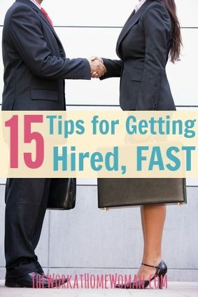 Need money now? Check out these 15 simple career strategies that will get you noticed and hired fast!