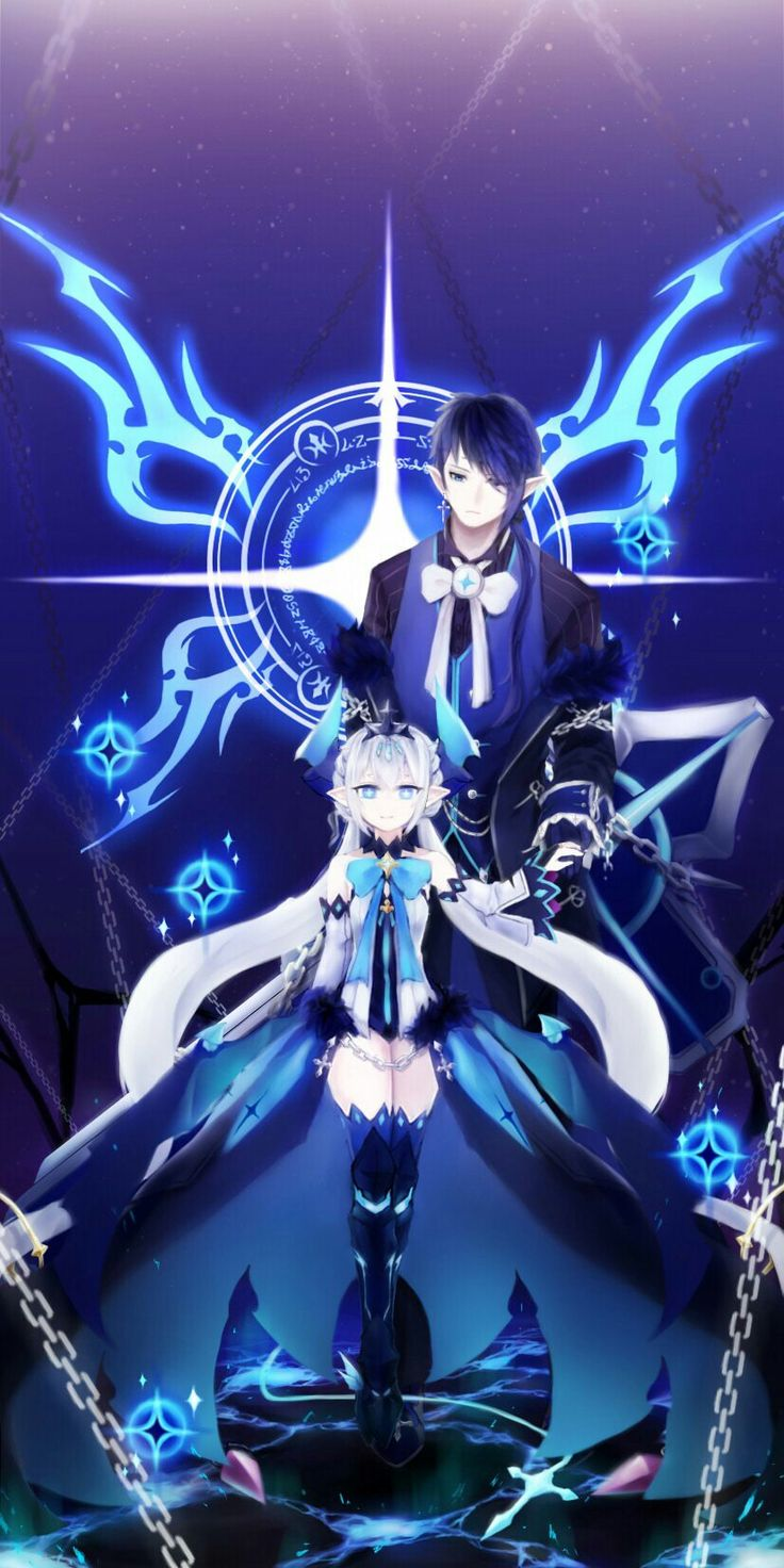 Royal and noblesse ( elsword)