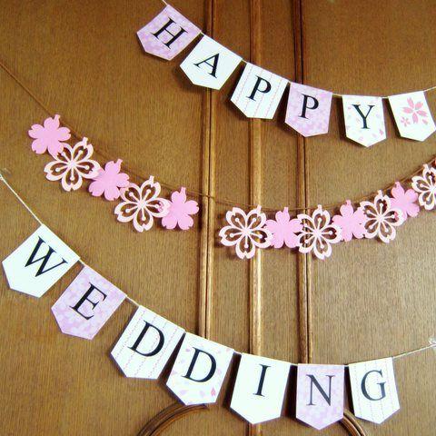 ホテルニューイタヤ 結婚式場写真「桜のガーランド☆ 手作りウエディングアイテムもオススメ!」 【みんなのウェディング】