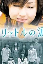 1 Liter Of Tears Episode 1. This TV drama version of Ichi rittoru no namida tells the story of 15-year-old Ikeuchi Aya, an ordinary girl and a new highschool student. But soon she discovers she has spinocerebellar ...