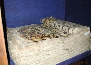 Very Old Quran
