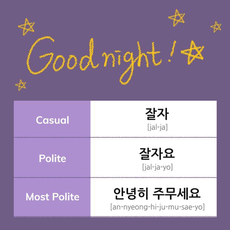 """Good night"" in Korean"