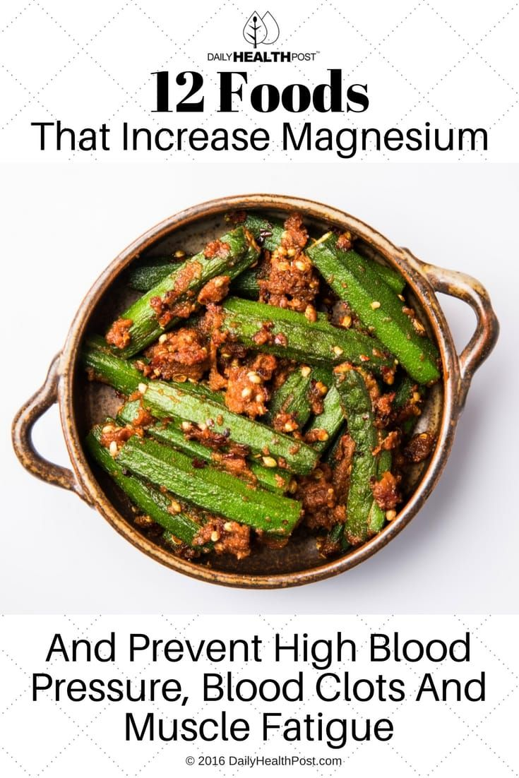 Thankfully, magnesium is becoming more and more well-known and appreciated in the medical and nutrition communities.