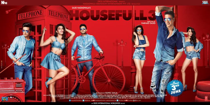 Check out the Official Poster of this year's most awaited movie #Housefull3Poster
