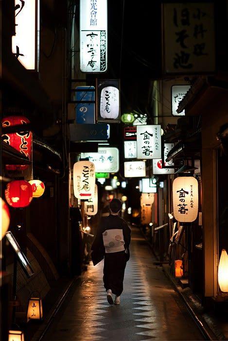 -Tokyo, #travel #travelinspiration #travelphotography #tokyo #YLP100BestOf #wanderlust
