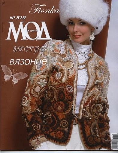 MOA 519 - Rita Ataide - Picasa Albums Web